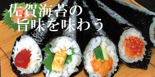 手巻海苔イメージ